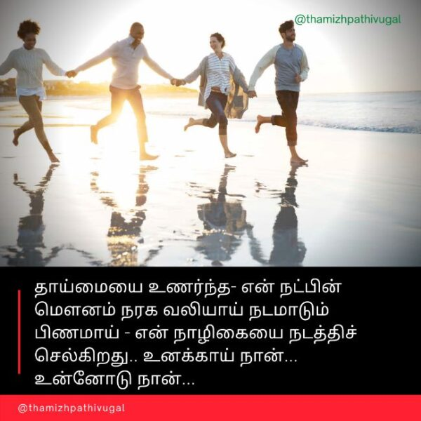 natpin valimai - friendship whatsapp dp
