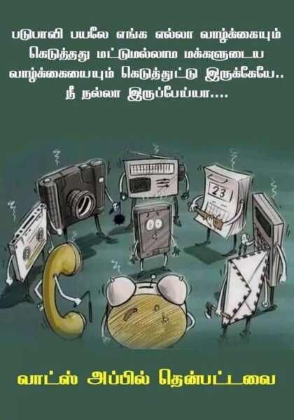 new technology whatsapp image