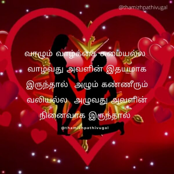 valgai- best love quotes