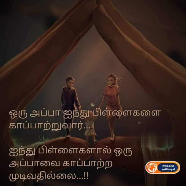 appavin pasam - best dad quotes