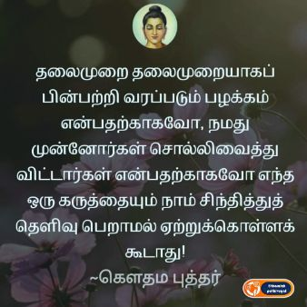 puthar life quotes image