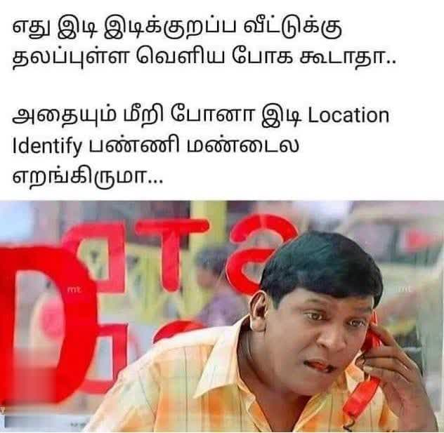 vedivelu - sirantha comedy images for status