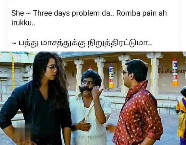 santhanam comedy image in tamil